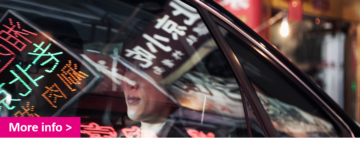 Kantar_TNS_China_Automotive_Leader